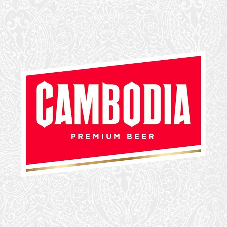 Cambodia Beer